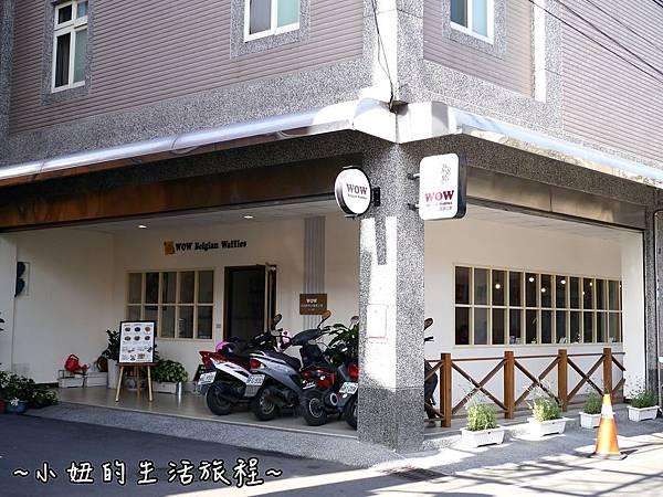 01桃園大溪 WOW鬆餅工房 老阿伯豆干旁 推薦 美食 下午茶.JPG