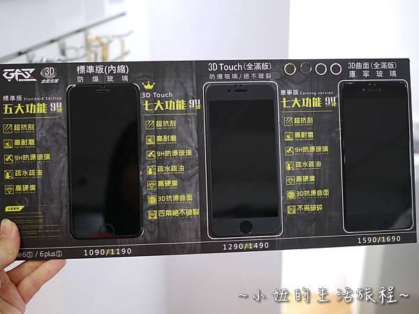1-6台北 公館 手機包膜 NB包膜 防摔 防撞 捷運公館站 I Phone 6s.JPG