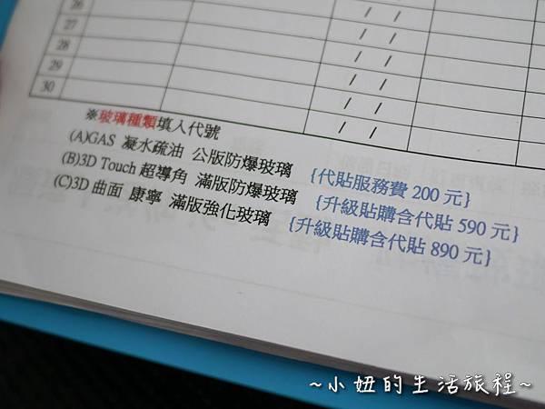 04台北 公館 手機包膜 NB包膜 防摔 防撞 捷運公館站 I Phone 6s.JPG