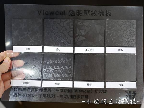 09台北 公館 手機包膜 NB包膜 防摔 防撞 捷運公館站 I Phone 6s.JPG