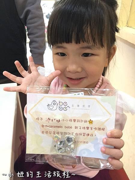 18親子DIY手作 台北 彩糖貝貝.jpg