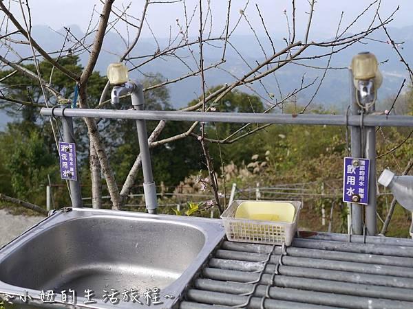 小妞的生活旅程12新竹五峰 賽夏有機農場 露營區 五星級.jpg