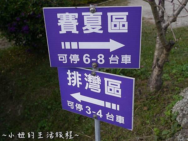 小妞的生活旅程14新竹五峰 賽夏有機農場 露營區 五星級.jpg