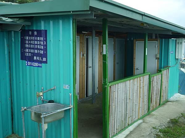 82新竹五峰 賽夏有機農場 露營區 五星級衛浴 廁所.JPG