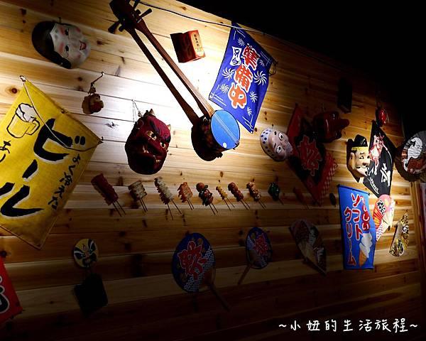 03友だち居酒屋 捷運國父紀念館站 台北 好吃 美食 餐廳.JPG