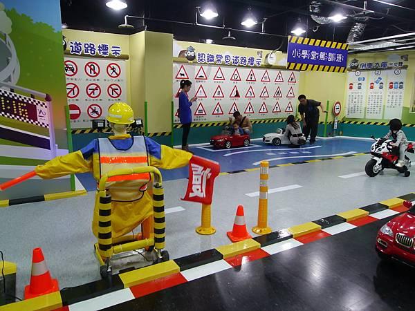 29台北 京華城 6樓 小學堂兒童 交通 主題館  遊戲 決明子沙 松山區 .JPG