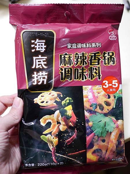 00海底撈 湯底包 火鍋 清油火鍋底料 麻辣香鍋調味料 250元 家樂福 內湖.JPG