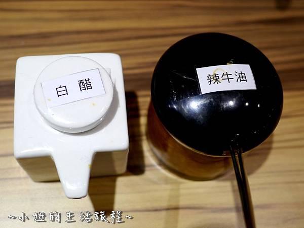 21台北 延吉街 勝面 拉麵 牛肉麵 好吃 推薦 麻辣  麻婆豆腐.JPG