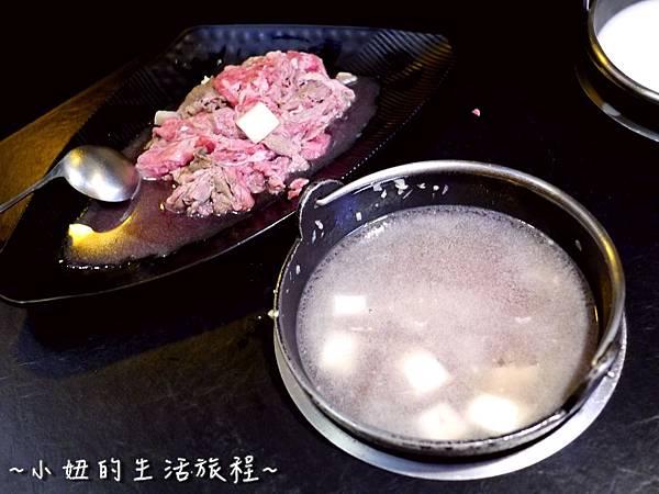 69竹間 精緻鍋物 三重 火鍋 小火鍋 推薦 美食 餐廳.JPG