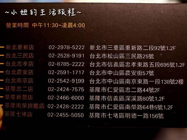 87竹間 精緻鍋物 三重 火鍋 小火鍋 推薦 美食 餐廳.JPG