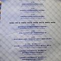 06台北 東區 西餐 情人節 聖誕節 餐廳 捷運忠孝復興站 忠孝敦化站 乃渥爾 法式 義式.JPG