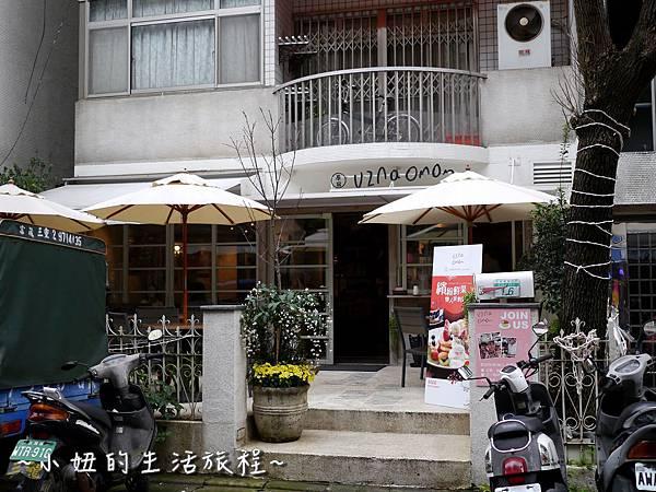 01台北 東區 捷運忠孝敦化 國父紀念館 下午茶 餐廳 日本 杏桃鬆餅 推薦.JPG