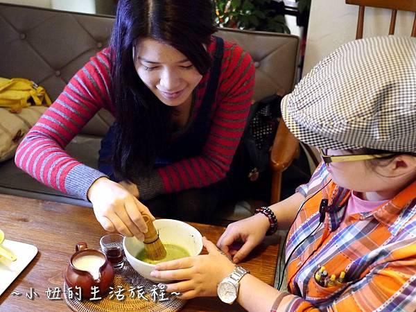 14台北 東區 捷運忠孝敦化 國父紀念館 下午茶 餐廳 日本 杏桃鬆餅 推薦.JPG