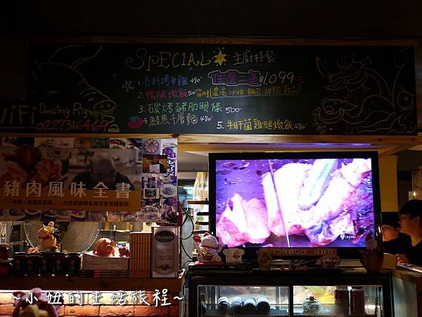 06豬跳舞 東區 捷運國父紀念館 餐廳 美食 豬肋排 豬舌燉飯  聚餐 聚會 推薦.JPG