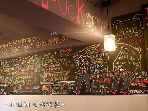 09豬跳舞 東區 捷運國父紀念館 餐廳 美食 豬肋排 豬舌燉飯  聚餐 聚會 推薦.JPG