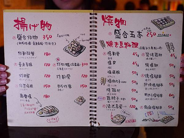 51新北 菜單 新莊 居酒屋 摩多 廟街 夜市 酒吧 深夜食堂 推薦 美食 串燒 燒烤.JPG