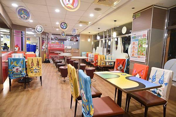 05台灣 台北 妖怪手錶 旗艦 餐廳 麥當勞 光復店 台北市光復南路286號.jpg