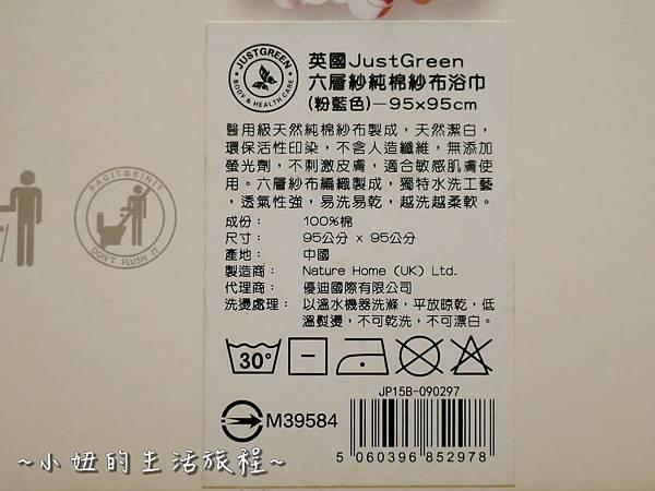 09英國 just green 六層紗 十層紗 純棉 紗布浴巾 多功能紗布 小方巾 天然 醫用級.JPG