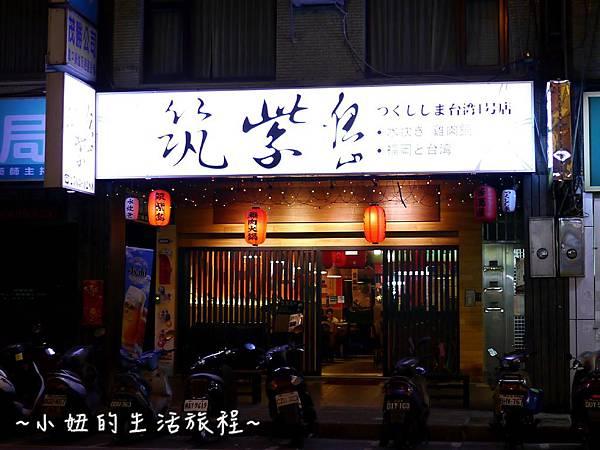 01築紫島 中山區  台北 捷運 行天宮站 日本料理 居酒屋.JPG