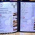 07築紫島 中山區  台北 捷運 行天宮站 日本料理 居酒屋.JPG
