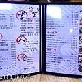 08築紫島 中山區  台北 捷運 行天宮站 日本料理 居酒屋.JPG