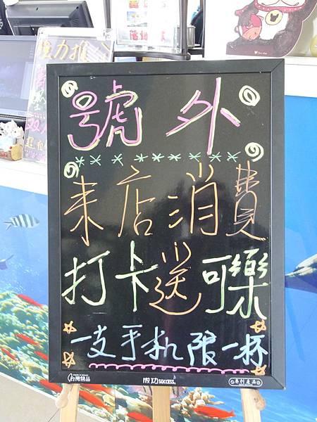 12-4桃園 新屋 親子餐廳 寵物友善  三號咖啡 美食 推薦 3號 草地.JPG