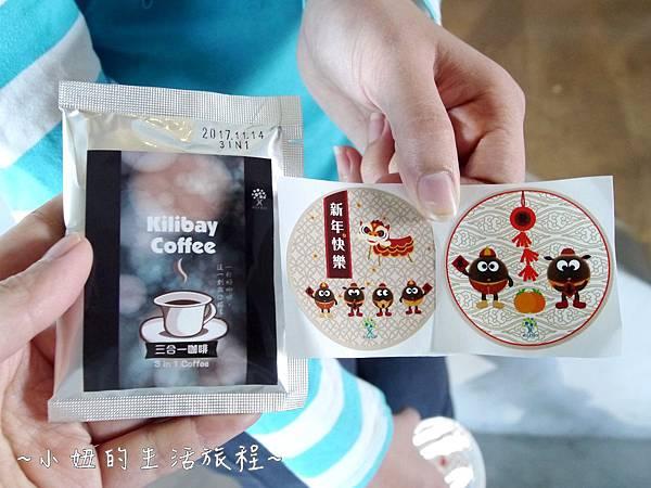05宜蘭 奇麗灣珍奶觀光工廠 diy 珍珠奶茶 餐廳 價格 菜單 地址 .JPG