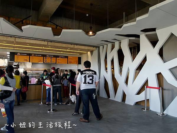 06宜蘭 奇麗灣珍奶觀光工廠 diy 珍珠奶茶 餐廳 價格 菜單 地址 .JPG