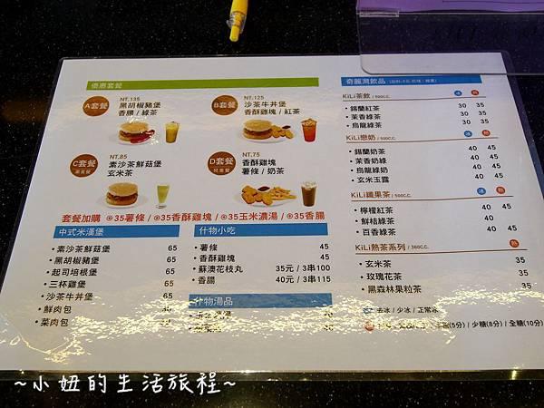 07宜蘭 奇麗灣珍奶觀光工廠 diy 珍珠奶茶 餐廳 價格 菜單 地址 .JPG