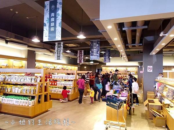 09宜蘭 奇麗灣珍奶觀光工廠 diy 珍珠奶茶 餐廳 價格 菜單 地址 .JPG