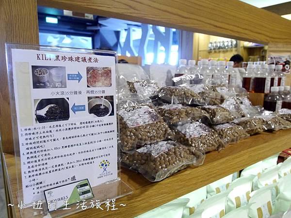 14宜蘭 奇麗灣珍奶觀光工廠 diy 珍珠奶茶 餐廳 價格 菜單 地址 .JPG