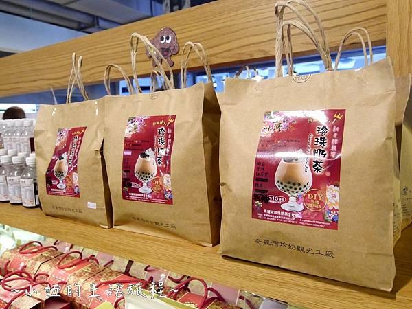 15宜蘭 奇麗灣珍奶觀光工廠 diy 珍珠奶茶 餐廳 價格 菜單 地址 .JPG
