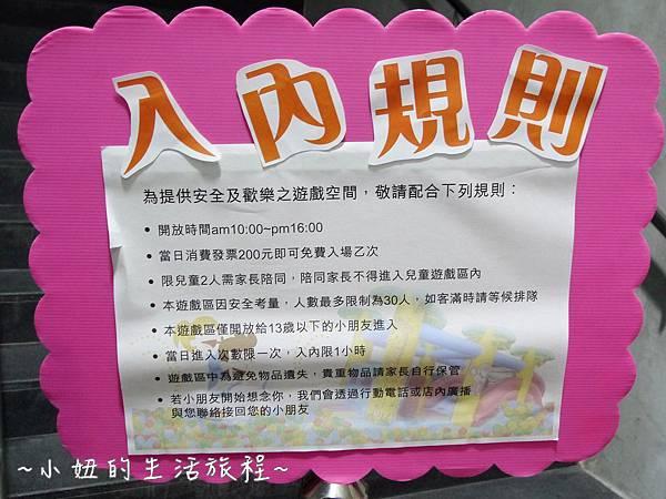 41宜蘭 奇麗灣珍奶觀光工廠 diy 珍珠奶茶 餐廳 價格 菜單 地址 .JPG