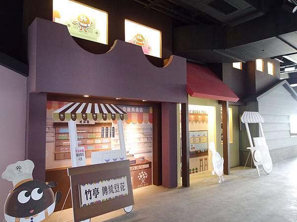 58宜蘭 奇麗灣珍奶觀光工廠 diy 珍珠奶茶 餐廳 價格 菜單 地址 .JPG