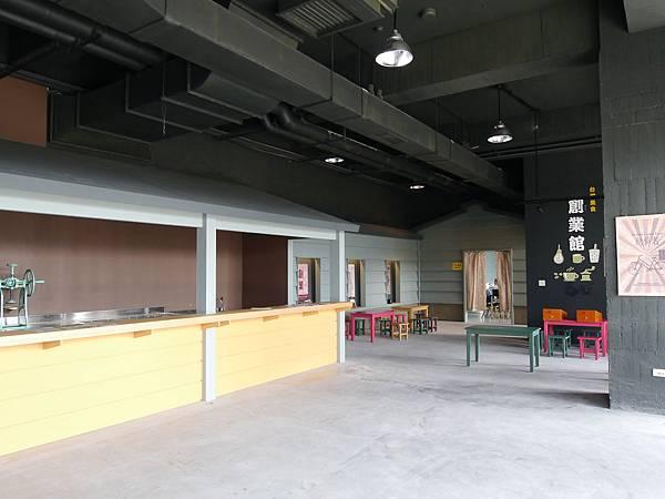61宜蘭 奇麗灣珍奶觀光工廠 diy 珍珠奶茶 餐廳 價格 菜單 地址 .JPG