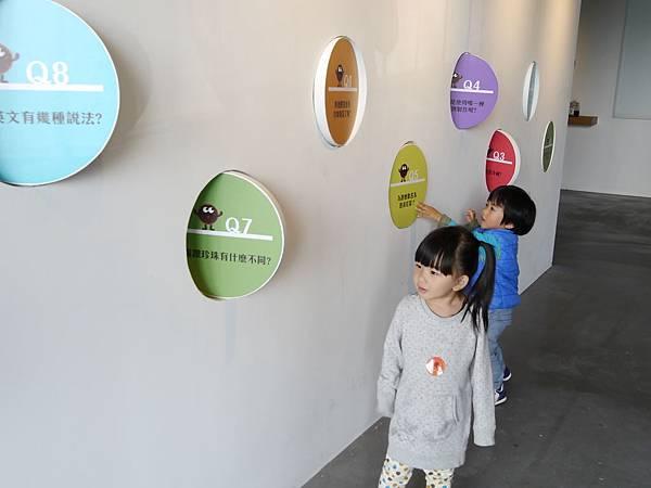 66宜蘭 奇麗灣珍奶觀光工廠 diy 珍珠奶茶 餐廳 價格 菜單 地址 .JPG
