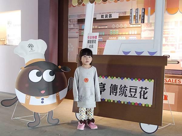 67宜蘭 奇麗灣珍奶觀光工廠 diy 珍珠奶茶 餐廳 價格 菜單 地址 .JPG