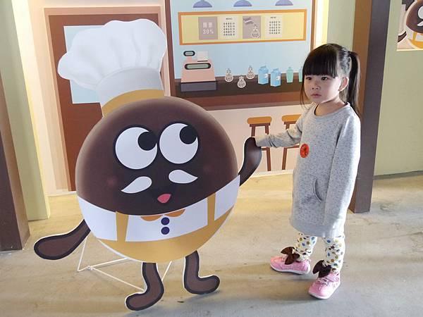 68宜蘭 奇麗灣珍奶觀光工廠 diy 珍珠奶茶 餐廳 價格 菜單 地址 .JPG