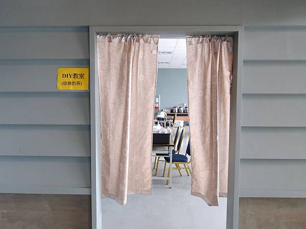 80宜蘭 奇麗灣珍奶觀光工廠 diy 珍珠奶茶 餐廳 價格 菜單 地址 .JPG