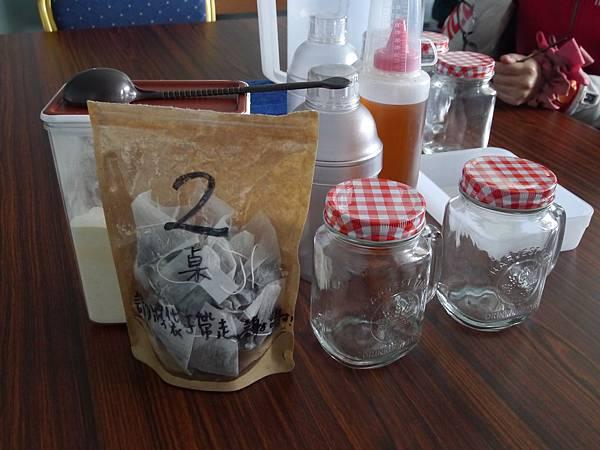 82宜蘭 奇麗灣珍奶觀光工廠 diy 珍珠奶茶 餐廳 價格 菜單 地址 .JPG