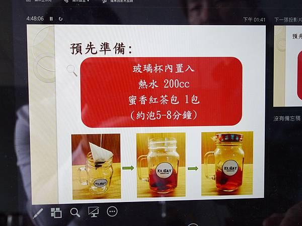 86宜蘭 奇麗灣珍奶觀光工廠 diy 珍珠奶茶 餐廳 價格 菜單 地址 .JPG