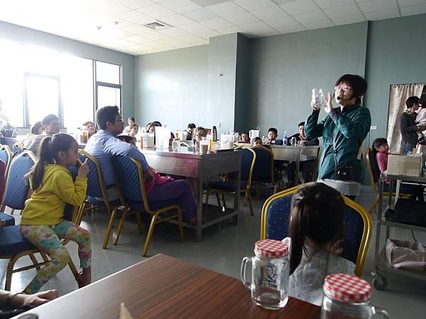 89宜蘭 奇麗灣珍奶觀光工廠 diy 珍珠奶茶 餐廳 價格 菜單 地址 .JPG