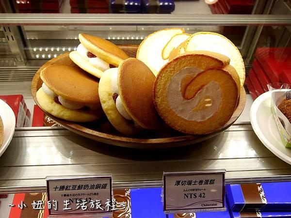 05法國的秘密甜點  安普蕾修起司塔  莎得萊茲 林口三井 outlet 甜點 B1 推薦 必吃.JPG