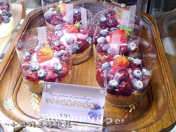 10法國的秘密甜點  安普蕾修起司塔  莎得萊茲 林口三井 outlet 甜點 B1 推薦 必吃.JPG