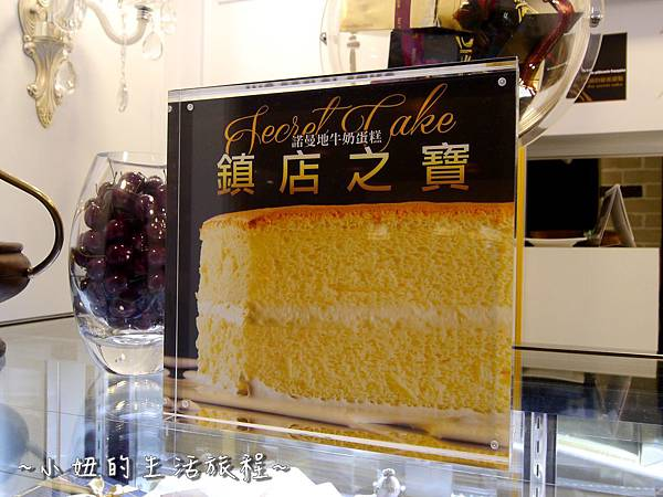 13法國的秘密甜點  安普蕾修起司塔  莎得萊茲 林口三井 outlet 甜點 B1 推薦 必吃.JPG