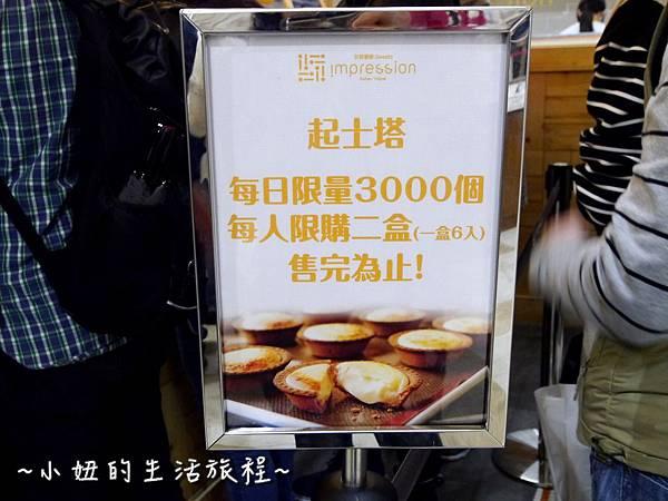 17法國的秘密甜點  安普蕾修起司塔  莎得萊茲 林口三井 outlet 甜點 B1 推薦 必吃.JPG