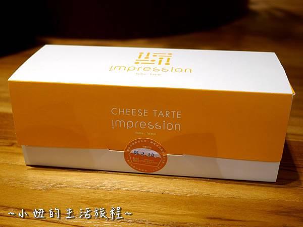 35法國的秘密甜點  安普蕾修起司塔  莎得萊茲 林口三井 outlet 甜點 B1 推薦 必吃.JPG