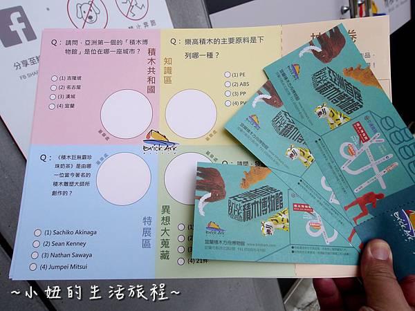 08積木博物館 宜蘭 新景點 推薦.JPG