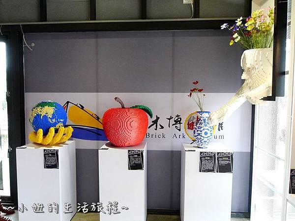 22積木博物館 宜蘭 新景點 推薦.JPG