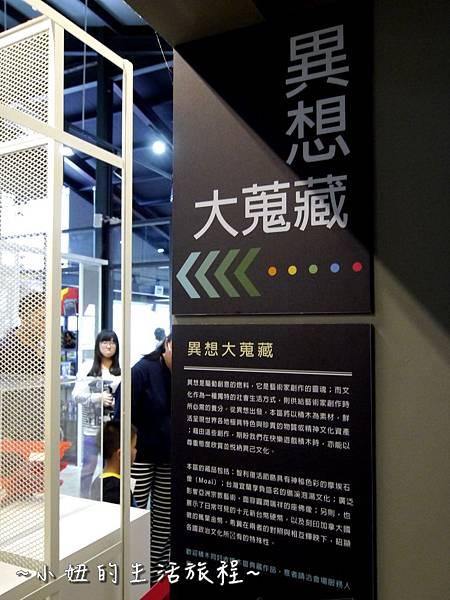 41積木博物館 宜蘭 新景點 推薦.JPG